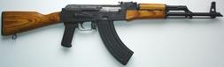 Lancaster Arms AK-47 Rifle