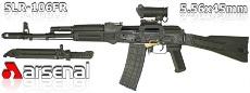 AK-47, SLR-106FR
