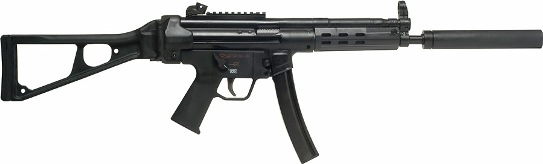 Vector Arms Mp5 Airsoft Vector Arms Mp5 Sale