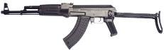 AK-47, Arsenal SAS M-7