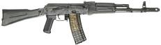 AK-47, SLR 106F